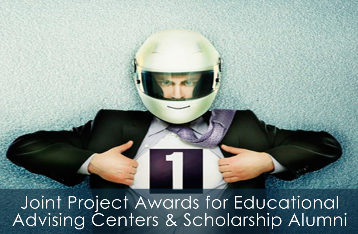 Joint Project Awards for Educational Advising Centers & Scholarship Alumni